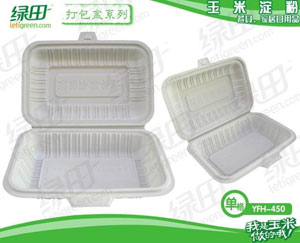 disposable freezer to oven containers