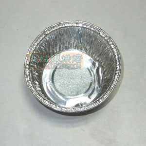 mini pie tins